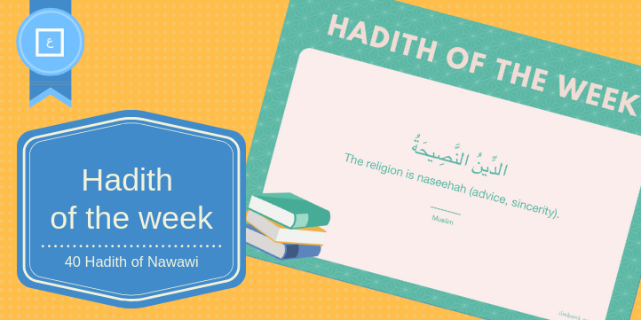 Hadith of the week