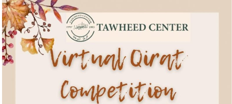 Virtual Qiraat Competition